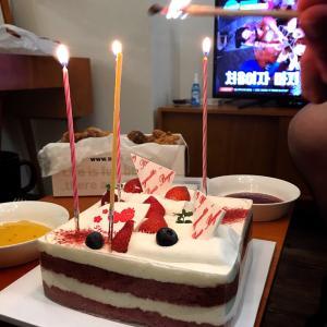 お誕生日おめでとう〜。ありがとう〜。