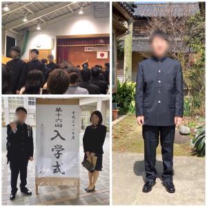 次男(高1)入学式