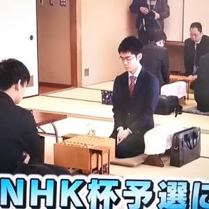 第70回NHK杯テレビ将棋トーナメント本戦放送開始(長谷部四段2年連続本戦入り)