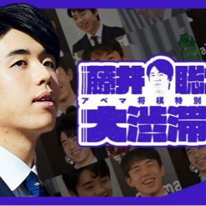 第61期王位戦挑戦者決定リーグ白組5回戦 阿部七段vs藤井七段