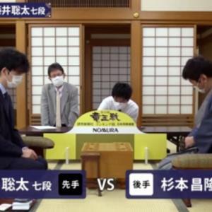 第33期竜王戦3組ランキング戦 藤井聡太七段 vs 杉本昌隆八段  午前中
