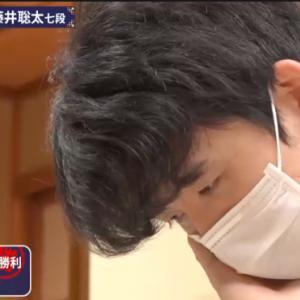 第61期王位戦挑戦者決定戦 永瀬拓矢二冠 vs 藤井聡太七段