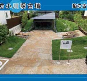 歩こう!狛江の古墳 ウオークラリーで古墳カードを手に入れよう!