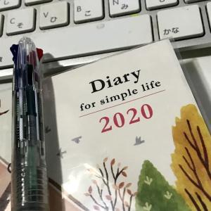 今年の手帳、良かった点(その1)〜一言日記〜