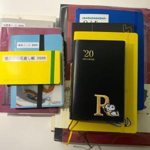 今動いている手帳やノートを総動員、そしてもう一度指定の場所へ。