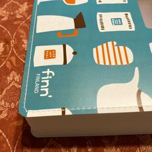 「ドキュメントバッグ」を使って机上の仕事をサクサクと〜fin'FINLAND ドキュメントバッグ(SEKISEI)〜