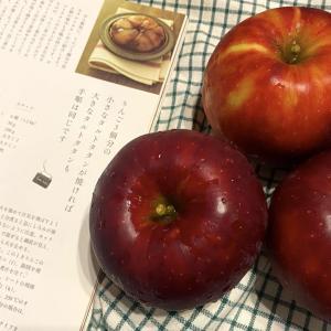 りんごに集中しすぎて、美容院の予約をすっぽかし〜& 台風と紅玉で思い出した昨年のこわ〜いこの週末