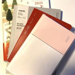 【2021・手帳準備(その1)】 来年の手帳はこれで決まり! & 今の手帳になった訳