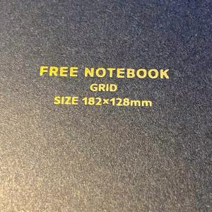 別売りマステと合わせて、オリジナル手帳を作る人にオススメのB6方眼ノート2種〜Free Diary Masking Tape オリジナル専用ノート(PINE BOOK Co.,Ltd.)〜
