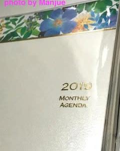 「外持ち手帳」の自分にとっての必要性は?