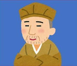 日本伝統俳句協会・Web 投句箱の結果が出ました。「十月」の俳句。
