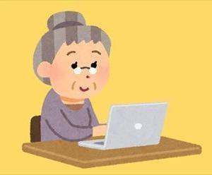 日本伝統俳句協会のWeb投句箱に投句しました。「ラグビー」の俳句。