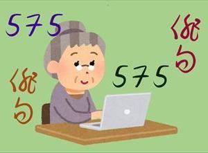 日本伝統俳句協会のWeb投句箱の結果が出ました。「十一月」の俳句。