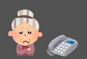 電話機を買い替えました。「電話」の俳句。