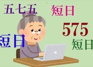 今年最後の日本伝統俳句協会のWeb投句箱に投句しました。「冬至湯・柚子湯」の俳句。