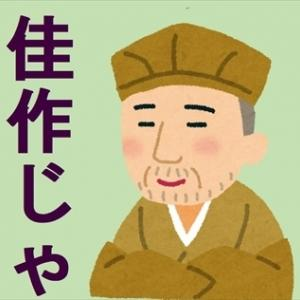 インターネット俳句会で佳作になりました。「八月」の俳句。
