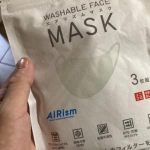 ようやく購入したユニクロマスク。