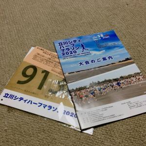 東京マラソンの一般参加が中止になった・・・