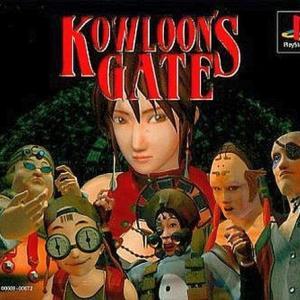 『クーロンズゲート』の続編『クーロンズリゾーム』発表。ジャンルは路地裏オープンワールドゲーム 他