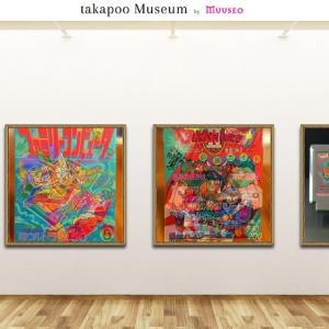 ファミコンカセットや雑誌ファミマガ表紙などが展示されているネットミュージアム 他