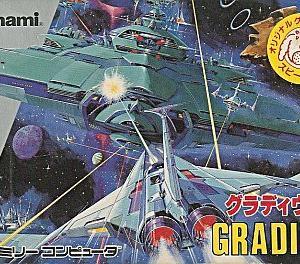 「ファミコン版『グラディウス』はあまり売れなかった」の出典を探しています 他
