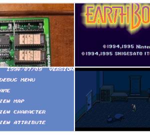 海外版マザー2『EarthBound』のプロトタイプが発見される!! 他
