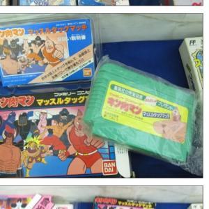 『キン肉マン』児童図書バージョンが箱付きで発掘される!! 他