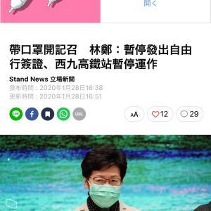 ただの紙が財宝になる香港
