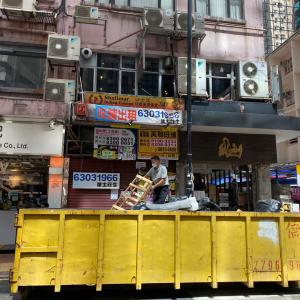 香港での潰れていくお店にびっくり