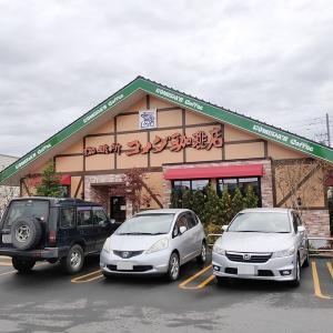 コメダ珈琲江別店