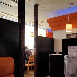 Asian Bar RAMAI旭川春光店