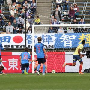 【動画】U-22日本代表、コロンビアに敗れる!久保建英&堂安を同時起用も無得点