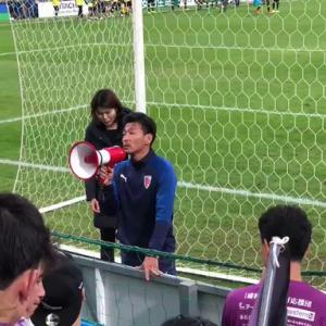 J2京都サンガ、13失点大敗…昇格どころか中田一三監督退任?