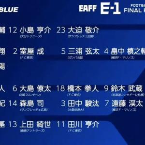 【画像】E-1選手権に臨む日本代表メンバー発表!J1日本人最多得点の仲川ら10人が初選出