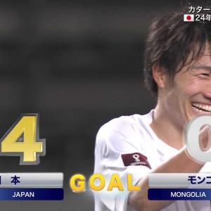 【動画】日本代表、モンゴル相手に予選最多得点更新の14ゴール!W杯2次予選5連勝で最終予選進出へ王手!