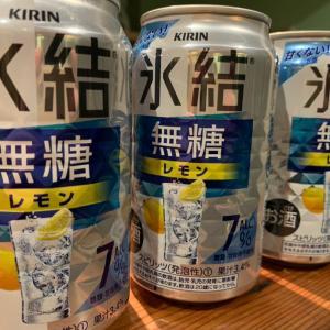 お酒の飲みすぎに注意ー津田沼の加圧スタジオビーホリック