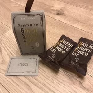 ガトー醤油ショコラ