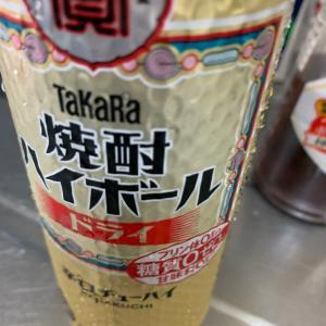 最近飲んでいるお酒はこちらですー津田沼の加圧スタジオビーホリック