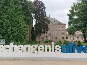 【フランスの旅】ブルゴーニュ地方へ その14 ルクセンブルグ シェンゲン協定の町