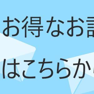 【勝手に声診断】大泉洋さん。あなたの声はどんな声?