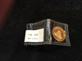 ヴィトン外国金貨買取通信宮城仙台より