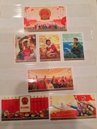 中国切手 買取 通信 仙台より