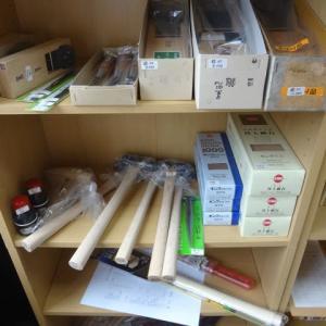 木工手工具の販売とスツール購入