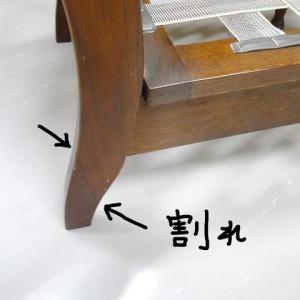 家具の修理