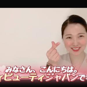 【セルフマッサージ】顎関節ほぐすセルフマッサージ方法!