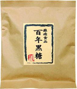 加計呂麻島の「黒糖」入荷しました!