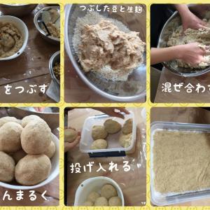白味噌作り☆*゚