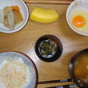 (R3)長月19日 生揚げ肉炒めに【泡盛】菊の露 30度 にて