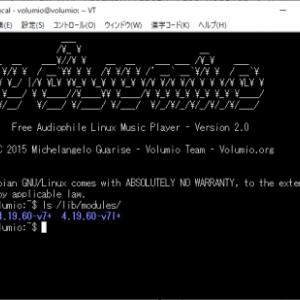 Volumio2.599用のSabreberry32ドライバをリリース