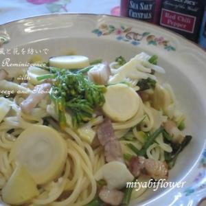 たけのこ と のらぼう菜のペペロンチーノ
